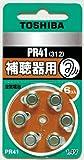 TOSHIBA 補聴器用空気電池 6個入 PR41V 6P