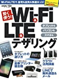 g! Wi-Fi &amp; LTE &amp; eUO (oBPp\RxXgbN)