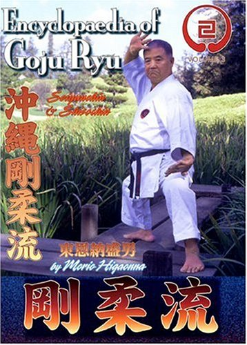 Encyclopedia of Goju Ryu Karate Vol.3