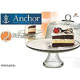 Anchor Hocking Monaco Cake Set with Ribbed Dome