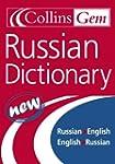 Collins Gem - Russian Dictionary