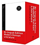 img - for Bi-lingual Edition Modern Korean Literature Set3(15 Volumes) by Kim So-jin (2013-01-01) book / textbook / text book