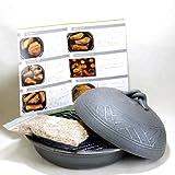 【竜清窯】くんせい鍋(燻製) チップ・レシピ付 日本製