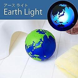 Splanet Earth Light