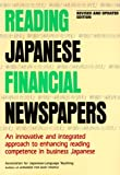 Reading Japanese Financial Newspapers (477002472X) by Association for Japanese-Language Staff
