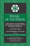 Kernel of the Kernel (0791452387) by TabatabaI, Sayyid Muhammad Husayn