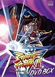 ストリートファイターII V DVD-BOX