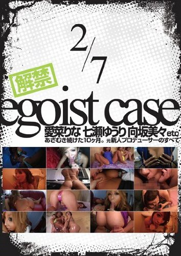 [----] Egoist case 2/7/デジタルアーク