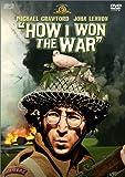 ジョン・レノンの僕の戦争