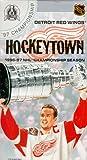 Hockeytown: Detroit Red Wings 1996-97 NHL Championship Season [VHS]