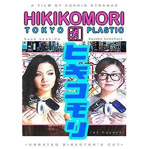 Hikikomori: Tokyo Plastic movie