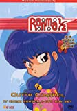 Ranma 1/2 4: Outta Control [DVD] [2002] [Region 1] [US Import] [NTSC]