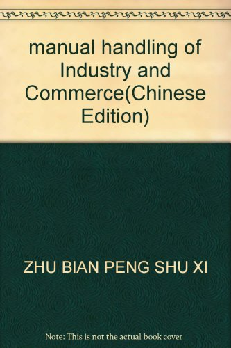 manual-handling-of-industry-and-commercechinese-edition