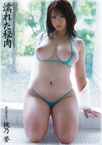 濡れた秘肉 桃乃誉 E-BODY [DVD]