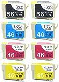 エプソン IC4CL56 ●安い互換● お好み8本セット 【送料無料】