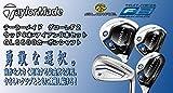 TAYLOR MADE(テーラーメイド) グローレF2 ウッド4本+アイアン8本セット GL6600カーボンシャフト装着モデル (W#1/W#3/W#5/UT#4+アイアン#5~PW+AW・SW) (ドライバーロフト角(10,5度), FLEX-S)