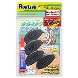 [ランライフ] RunLife シューズ補修材『かかとタフ』 4mm・6mmタイプ ミックスダブル得々セット