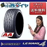 ダンロップ(DUNLOP) サマータイヤ 1本セット LE MANS 4 LM704 195/55R16 87V
