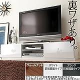 家具 便利 TV台 テレビボード ローボード 背面収納TVボード 幅150cm AVボード 鏡面キャスター付きテレビラックリビング収納 ブラック(前板鏡面タイプ)