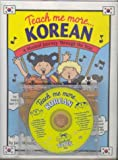 Teach Me More Korean (Paperback & Audio CD) (Korean Edition)