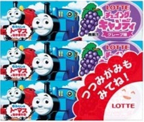 Lotte à mâcher candy 3-Pack (5 x 3) x 10