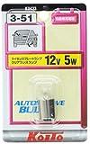 KOITO [小糸製作所] テール球 12V 5W (1個入り) [品番] K3433