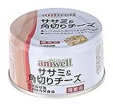 aniwell(アニウェル) ササミ&角切りチーズ 85g (4560283516132 )
