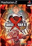 echange, troc Guilty Gear X Plus[Import Japonais]