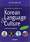 img - for New Millennium Dictionary of Korean Language & Culture book / textbook / text book