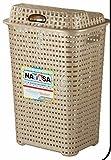 Nayasa Square Plastic Laundry Basket