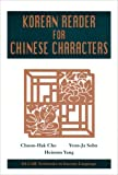 Choon-Hak Cho A Korean Reader for Chinese Characters (Klear Textbooks in Korean Language)