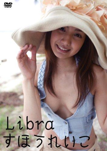 すほうれいこ Libra
