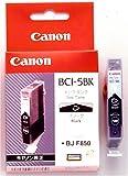 Canon インクタンク BCI-5BK ブラック