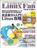 リナックスファン Vol.11 (11) (マイコミムック) (DVD付)