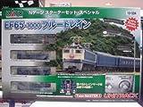KATO EF65-1000ブルートレイン Nゲージスターターセット・スペシャル 10-004