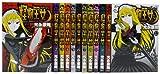 怪物王女1-12巻 セット (シリウスコミックス)