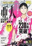 good! (グッド) アフタヌーン 第43号 2014年 06月号 [雑誌]