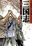三国志 1 (コミックフラッパー)