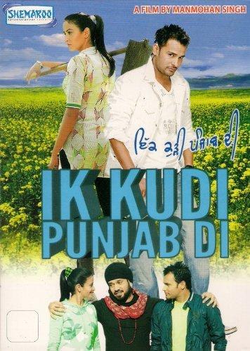 Ik Kudi Punjab Di (Punjabi Bollywood)