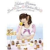 田村ゆかり Love Live *Chelsea Girl* [DVD]