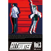 CITY HUNTER Vol.3 [DVD]