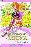 Revolutionary Girl Utena, Vol. 2: To Plant (1591162068) by Saito, Chiho