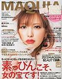 MAQUIA (マキア) 2012年 11月号 [雑誌]