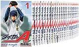 ダイヤのA コミック 1-37巻セット (少年マガジンコミックス)
