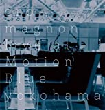 Live at Motion Blue yokohama [国内盤] (JSPCDK-1013)