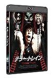 テラー・トレイン perfect edition[Blu-ray/ブルーレイ]