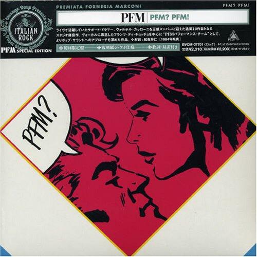 PFM?PFM!(紙ジャケット仕様)