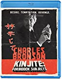 Kinjite: Forbidden Subjects [Blu-ray]