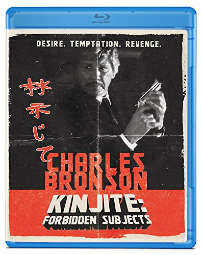 Kinjite: Forbidden Subjects [Blu-ray]