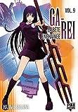 echange, troc Hajime Segawa - Ga-Rei T09: La bête enchainée